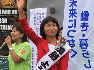 牧嶋とよ子元市議からも、生活現場から始まる政治を実践する決意をお話しました。
